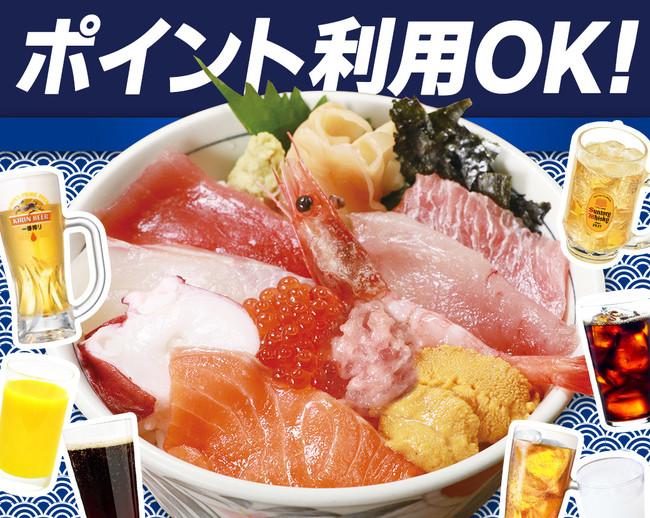 海鮮十種丼セットは、海鮮十種丼(まぐろの赤身・真鯛・北海たこ・サーモン・ハラモ・ビンチョウ・南蛮海老・いくら・まぐろのタタキ・ウニ)+ドリンク1杯、1,600円(税込)で販売しています。