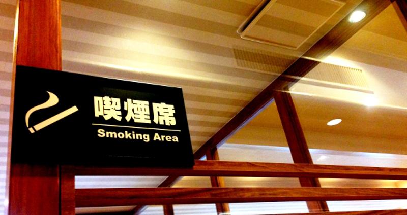 モンテローザでは喫煙専用室を設置!