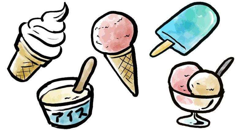 アイスクリームは何種類あるの?