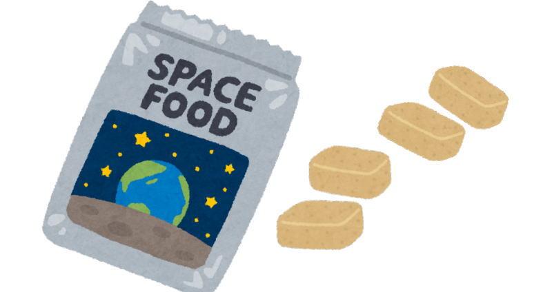 宇宙食進化の歴史を見てみよう!