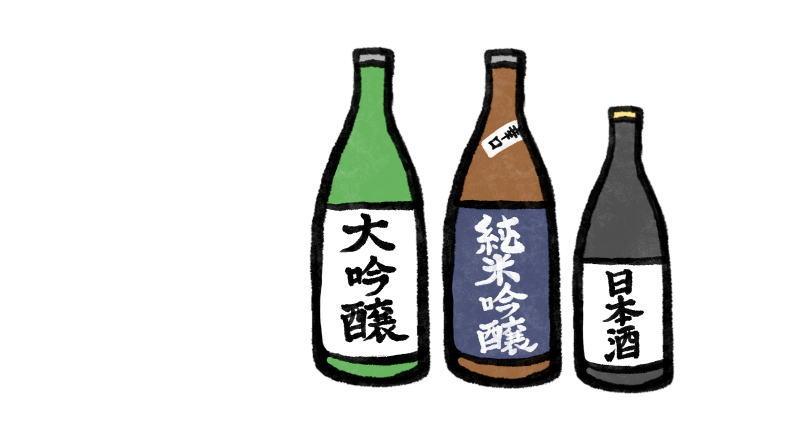 日本酒には種類が豊富!大吟醸ってなに?