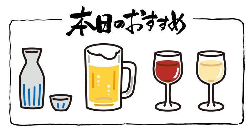 枝豆はおつまみにも最適!どんなお酒に合うの?