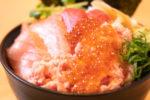 【幸せになりたい】ランチに鮮魚の丼という至福体験