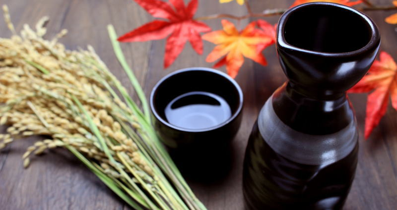 【実りの秋】「秋酒」の特徴とは?