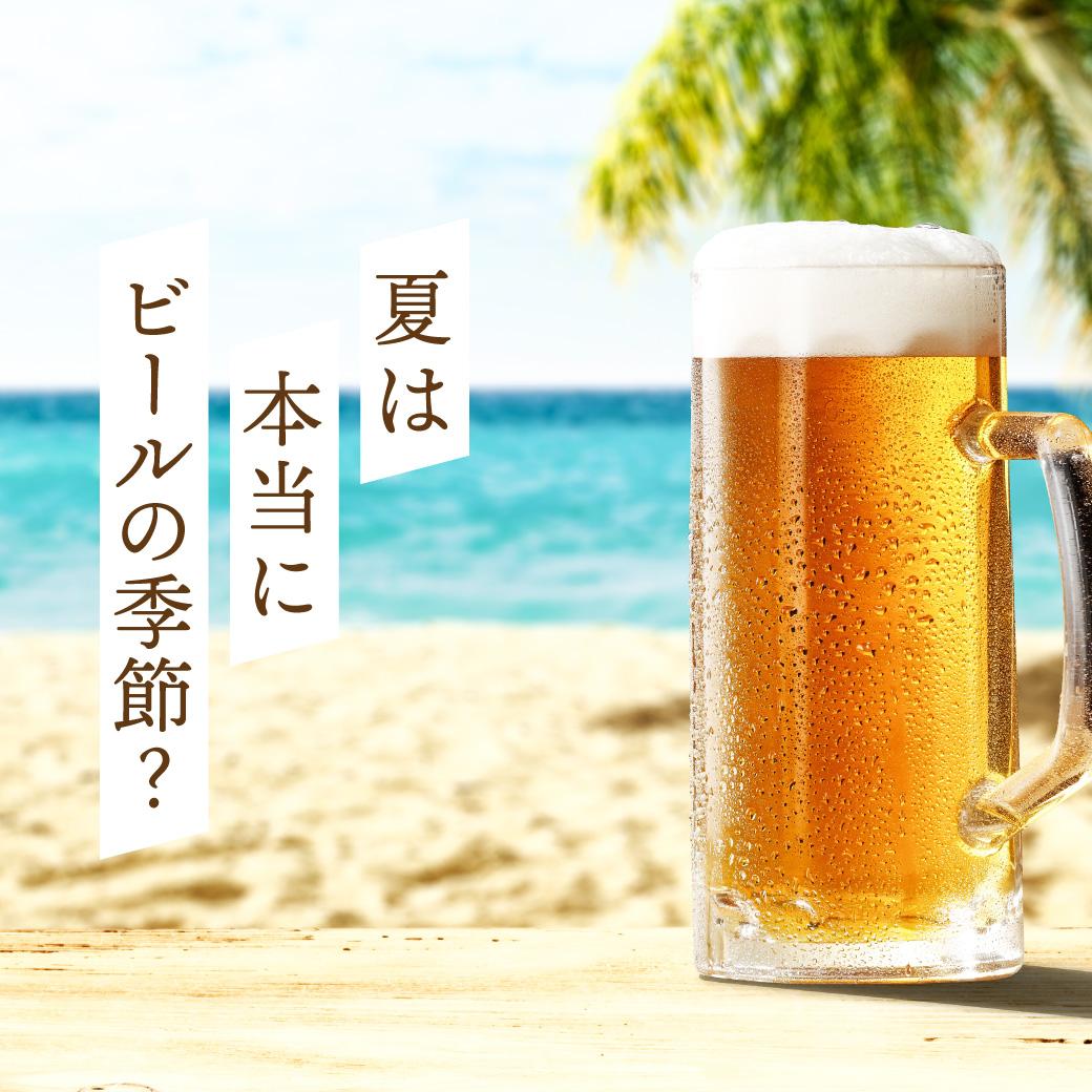 夏のビールは何故ウマい?!意外な理由とつい飲みたくなるスタミナ料理5選