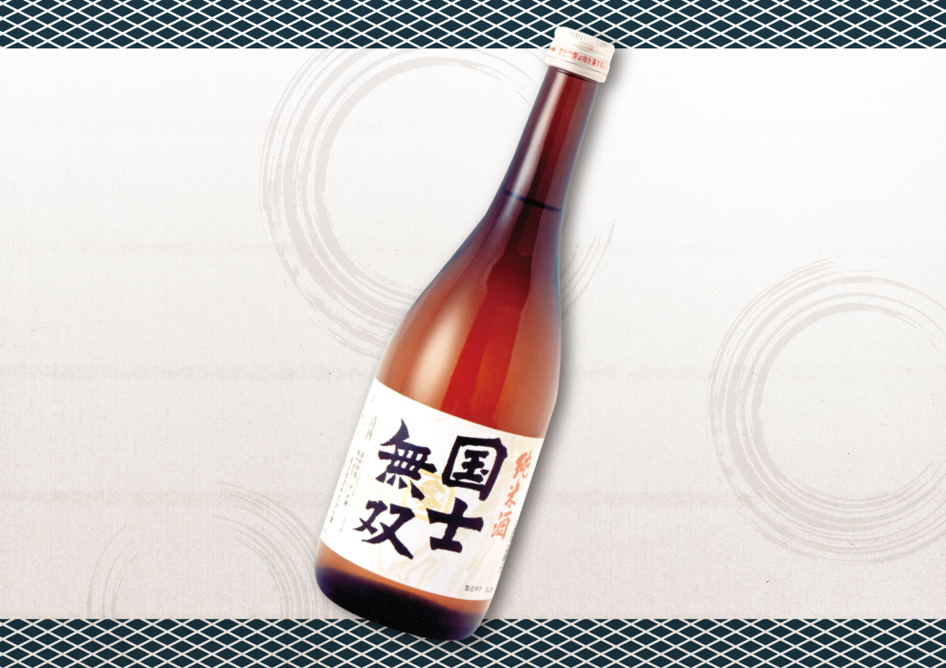 日本酒 の という 何 熱燗 状態 より 熱い を