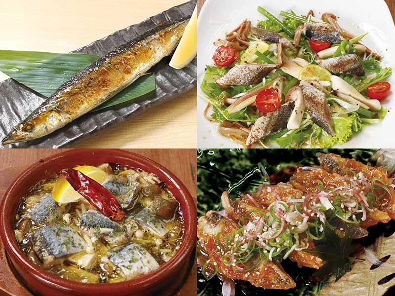 いろんな「秋刀魚料理」